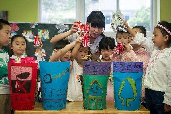 垃圾處理教育